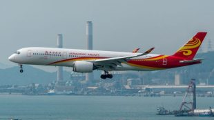 Hong Kong Airlines secures funding; licences upheld