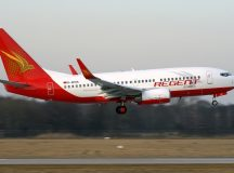 Regent Airways offers up to 50pc discount