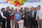 Country's first-ever Walton Computer Manufacturing Plant inaugurated
