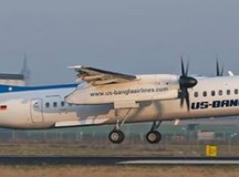 US-Bangla Airlines gets nod to fly to Kathmandu  http://bit.ly/1UiORZ8